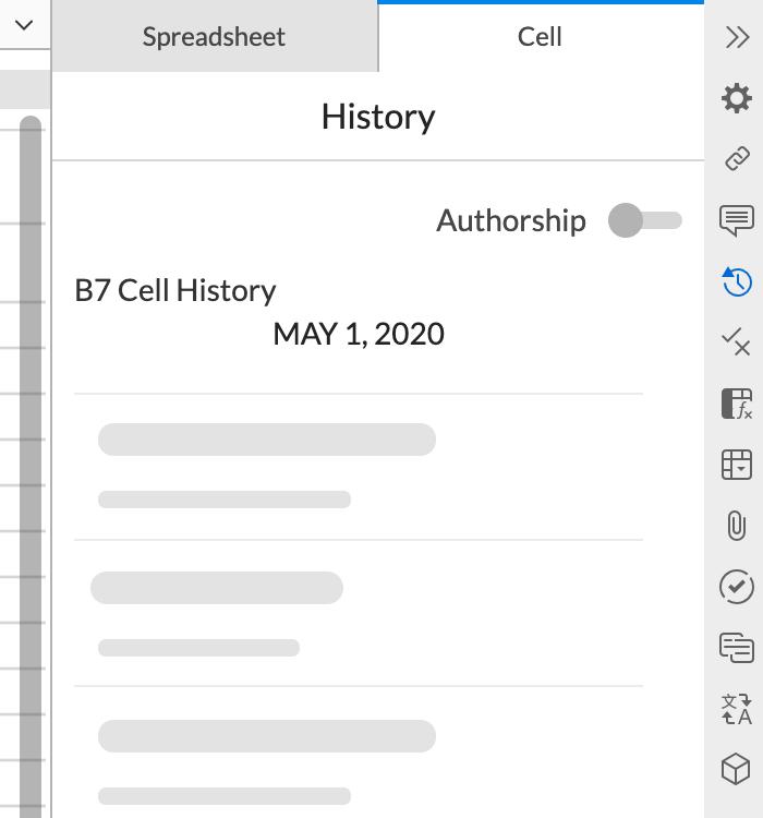 셀 기록으로 전환하려면 패널 상단의 탭을 클릭합니다.
