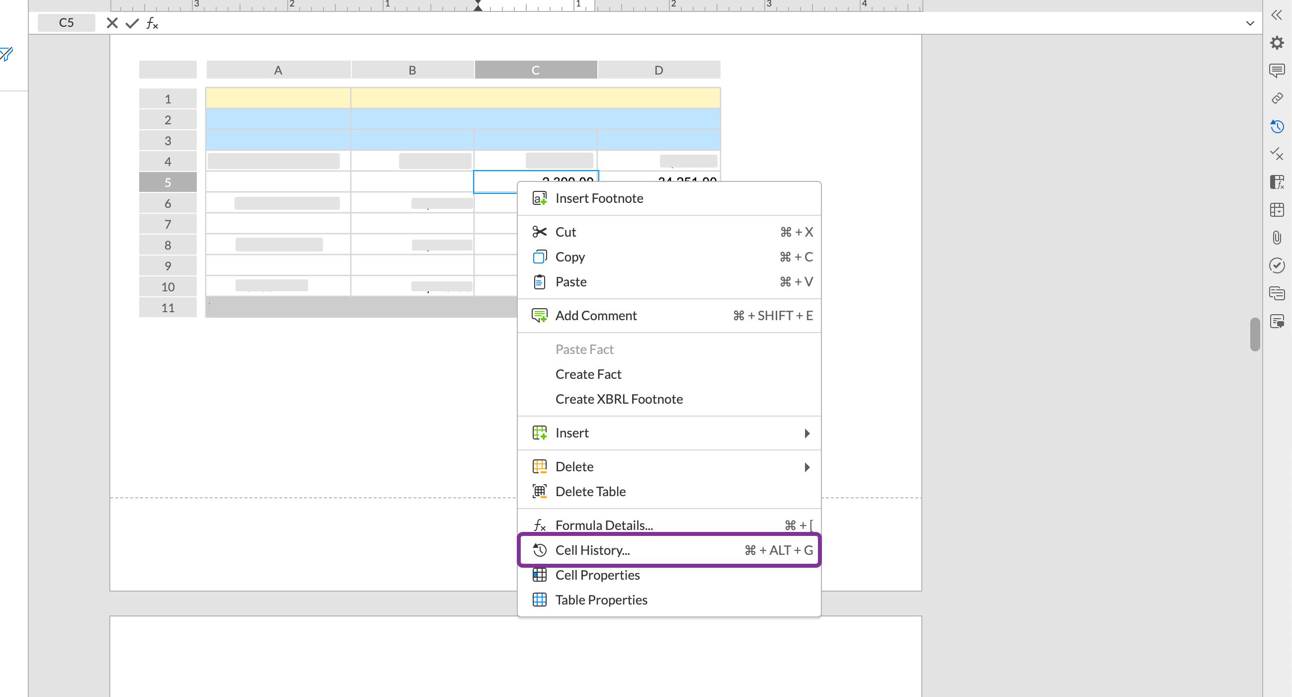 오른쪽 클릭 메뉴에서 셀 기록 선택